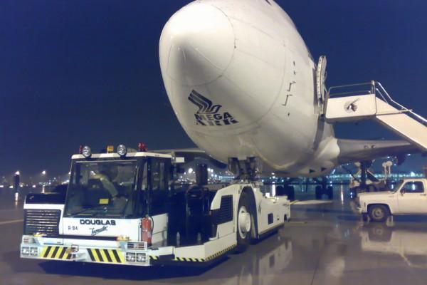 Doha International Airport / East Apron